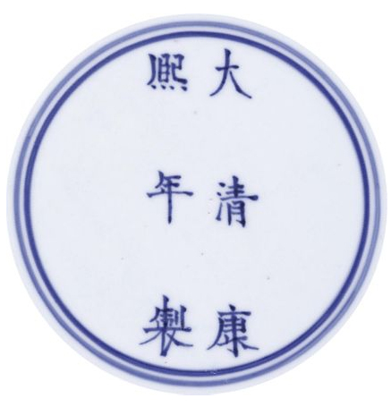 kangxi-mark